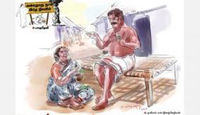 anroru-naal-idhe-nilavil