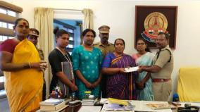rs-20-000-sponsored-on-behalf-of-chennai-police