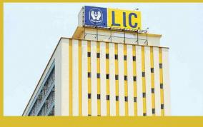 lic-ipo-may-come-in-2nd-half-of-fy21-says-finance-secretary