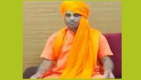 up-unit-chief-of-antarrashtriya-hindu-mahasabha-shot-dead-in-lucknow