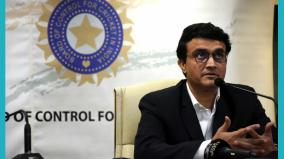 ioa-invites-ganguly-to-be-goodwill-ambassador-of-indian-team-at-tokyo-olympics