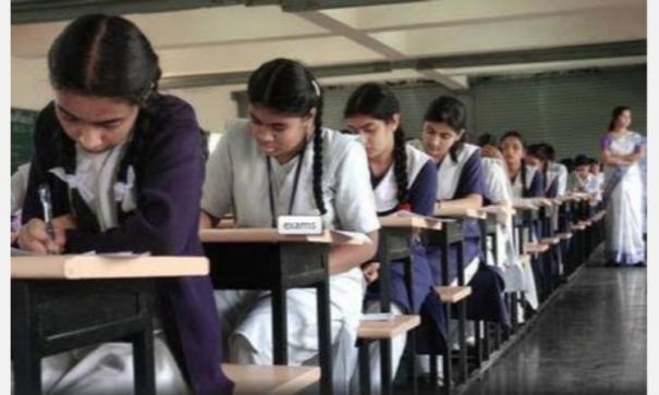 public-exam-for-kids
