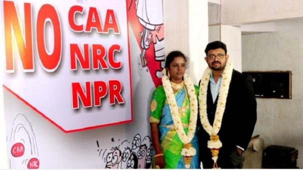 another-wedding-reception-in-madurai-has-message-against-caa-ncr