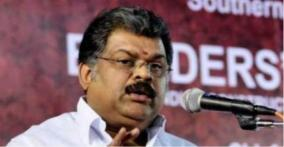 gk-vasan-welcomes-budget-2020