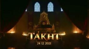 takh-shooting-details-announced