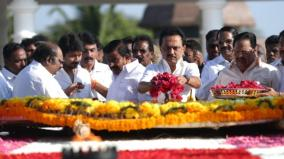 mk-stalin-remembers-anna-on-his-death-anniversary