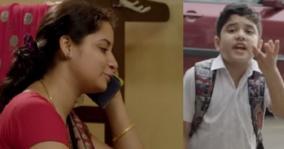 youtube-pakirvu-mighty-mahi-tamil-short-film