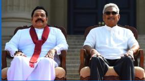 sri-lanka-drops-tamil-national-anthem-from-independence-day-celebrations