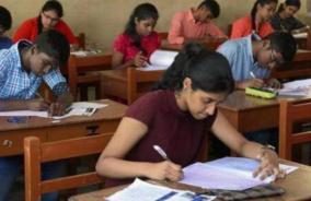 36-days-free-training-for-neet-exam-on-behalf-of-chengalvaraya-foundation-students-can-apply
