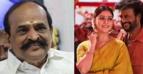 kadambur-raju-talks-about-darbar-loss-issue