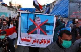 iraqi-students-rally-against-pm-designate-mohammed-allawi