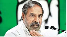 hegde-s-remarks-on-freedom-movement-cong-says-slap-sedition-case-demands-pm-s-apology
