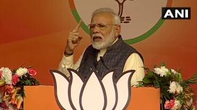 bjp-will-provide-pucca-houses-to-all-poor-families-by-2022-pm-at-delhi-rally