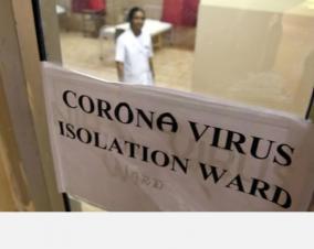 corona-virus-kerala-state-calamity