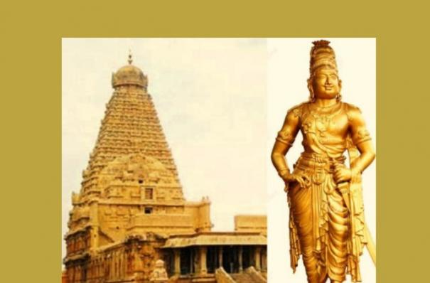 the-great-temple-of-tanjore