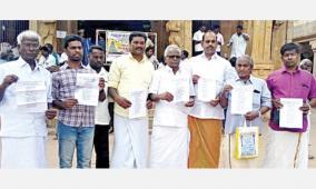 tanjore-big-temple-tamil-mantra