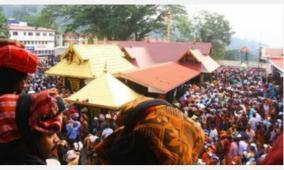 supreme-court-about-sabarimala-case