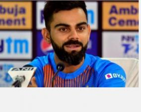 major-change-in-indian-odi-batting-order-virat-kohli-confirms
