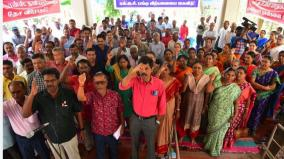 lic-staff-officials-strike-in-madurai
