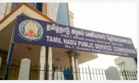 group-4-scam-sithandi-arrested