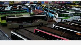 aadhar-number-of-private-bus-owners-to-be-displayed