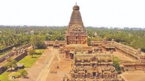 tanjore-big-temple-land