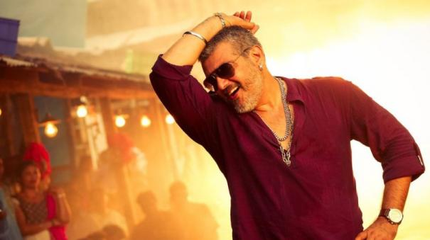 vedalam-in-hindi