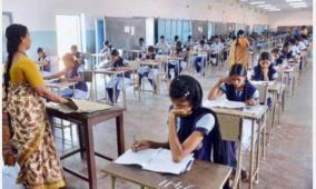 exam-tips