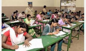 police-exam-results