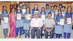 kamarajar-award