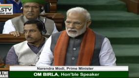 pm-announces-trust-for-ram-temple-construction