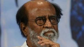 rajini-press-meet