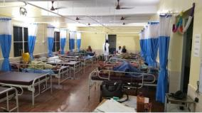story-of-nethravathy-a-palliative-care-centre