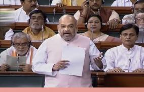15-trustees-in-ram-temple-trust-one-to-be-dalit-amit-shah