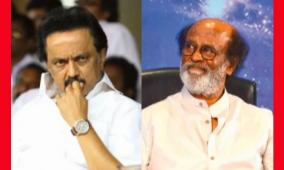 political-parties-provoke-students-stalin-s-response-to-rajini-s-criticism