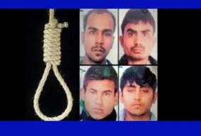 convicts-in-nirbhaya-case-to-be-executed-together-not-separately-delhi-hc