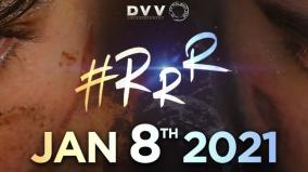 rrr-movie-crew-tweets-about-the-movie-delay