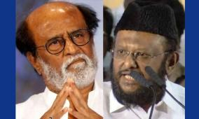 you-have-no-right-to-talk-about-students-jawahirullah-s-answer-to-rajini