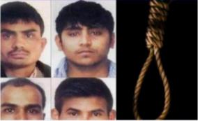 prez-rejects-clemency-petition-of-another-nirbhaya-case-convict-akshay-kumar-singh