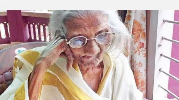 105-year-old-great-grandmom-clears-fourth-standard-equivalency-exam-in-kerala