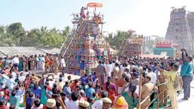 thiruvanmiyur-temple-kudamuzhukku
