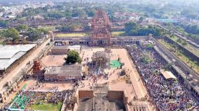tanjore-big-temple