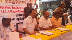 rajini-s-comments-on-caa-hurts-says-mk-stalin