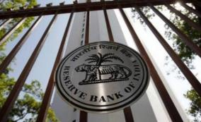 rbi-revises-inflation-forecast