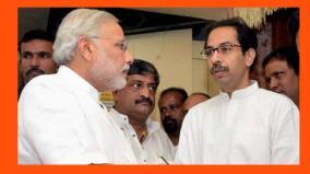sena-slams-bjp-over-ram-temple-trust-announcement-before-delhi