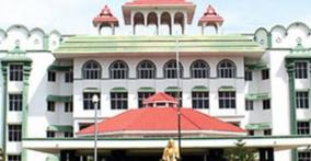 highcourt-madurai-bench-cancelled-priyadharshini-s-victory-in-panchayat-election