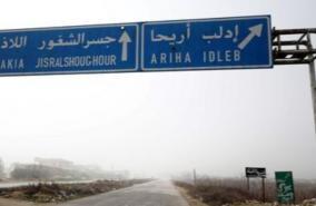 israeli-strikes-kill-12-pro-iran-fighters-in-syria