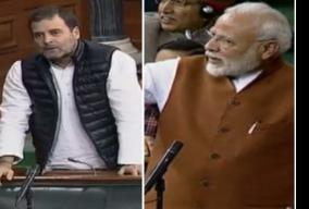 pm-talking-of-nehru-pak-but-silent-on-main-issue-of-unemployment-rahul