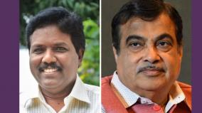 fc-once-every-2-years-transport-sector-revenues-low-the-reality-revealed-by-nitin-gadkari