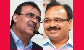 4-ias-officers-including-school-education-secretary-transferred